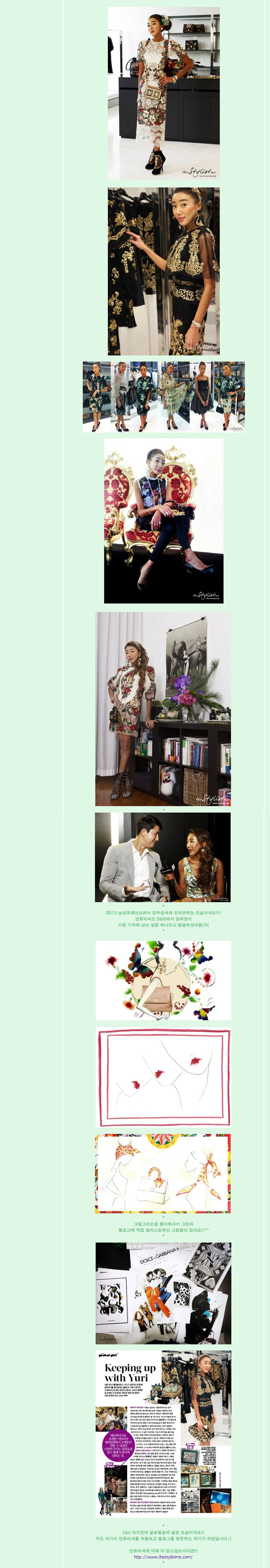 02-korean-blog-워니-jyo5618-presents-yuriAhn-fashion-editor-Swide-web-magazineDolce-and-Gabbana